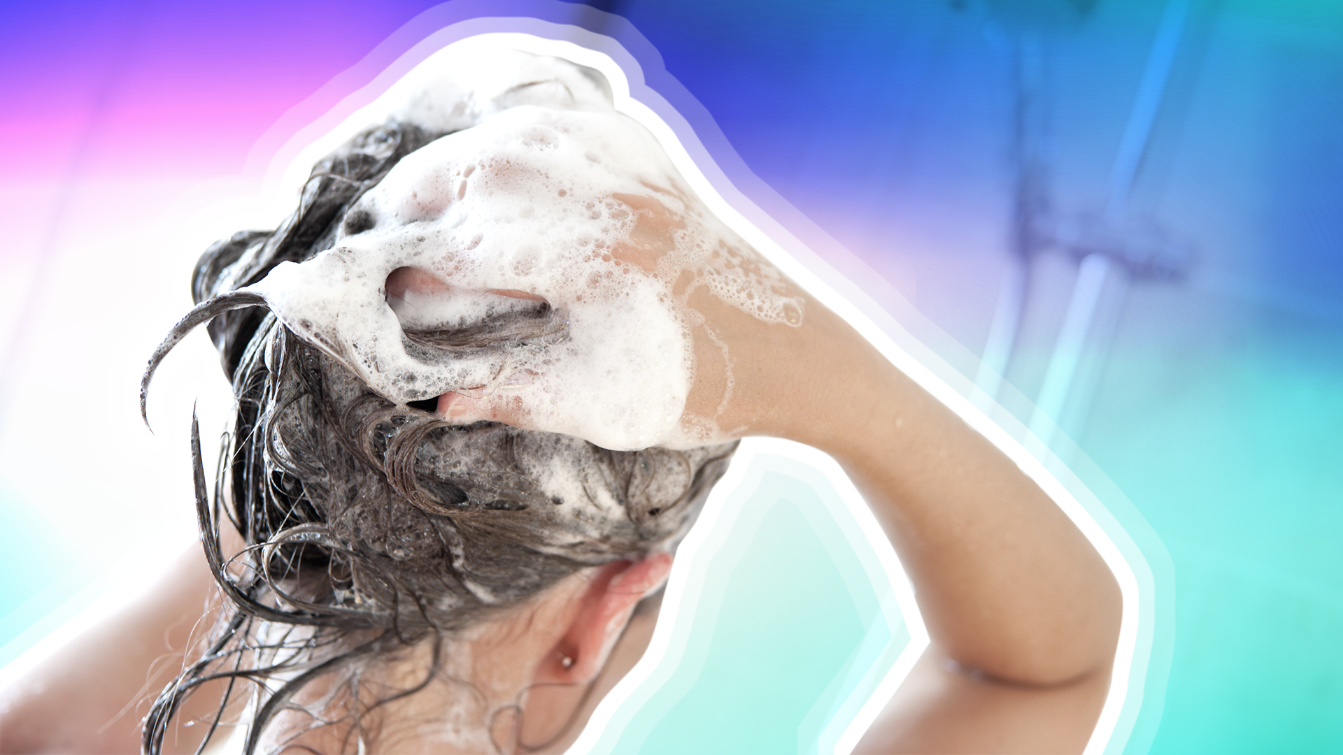 How often do you wash your hair